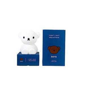 Lampe de chevet : Boris le petit ours